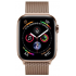 Apple Watch Series 4 (GPS+LTE) 40mm Smartwatch Viedpulkstenis