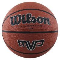 WILSON basketbola bumba MVP sz5