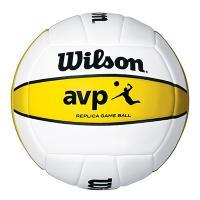 WTH4670 Wilson AVP REPLICA YELLOW Volejbola bumba