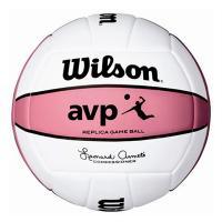 WTH4679 Wilson AVP REPLICA PINK Volejbola bumba