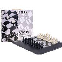 0280 Spēle šahs